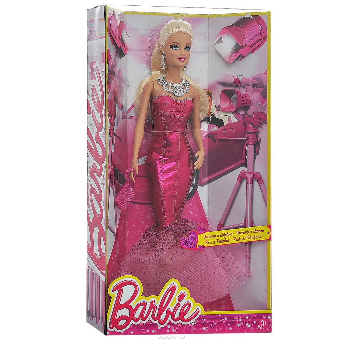 Кукла Барби в вечернем малиновом платье