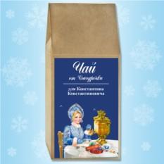 Именной чай от Снегурочки