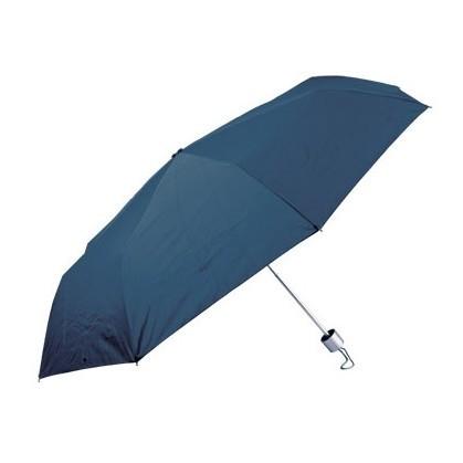 Зонт складной в футляре