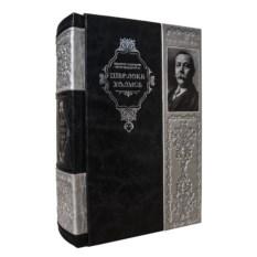 «Полное собрание сочинений о Шерлоке Холмсе» (А.К. Дойл)