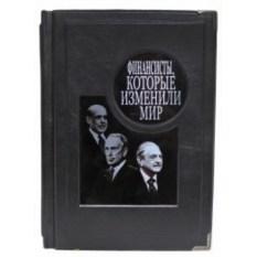 Подарочная книга Финансисты, которые изменили мир