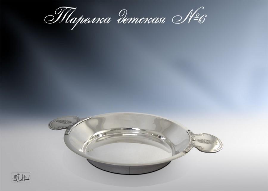 Серебряная детская тарелка №6