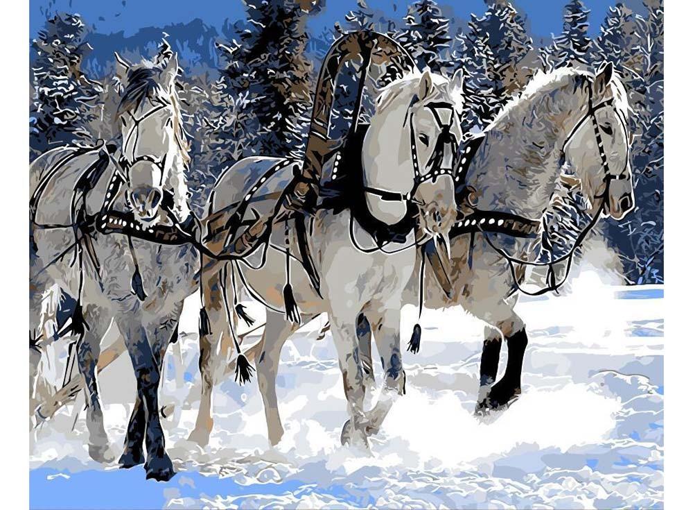 Картины по номерам «Тройка на снегу»