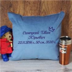 Голубая подушка с именной вышивкой