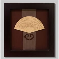 Картина фэн шуй интерьерная Деревянный веер