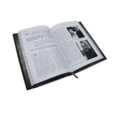 Подарочное издание «Люди, Перевернувшие Мир»