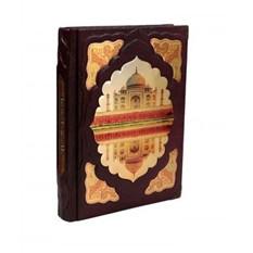 Классическое искусство стран ислама (кожа)