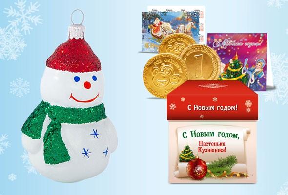 Подарок с елочной игрушкой Снеговик с шарфиком