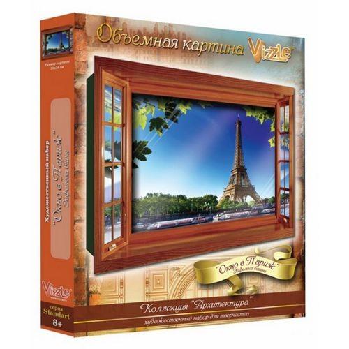 Объемный постер Окно в Париж. Эйфелева башня от Vizzle