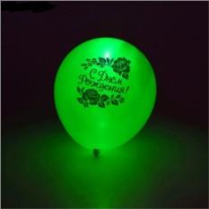 """Светящиеся воздушные шарики """"С днем рождения"""""""