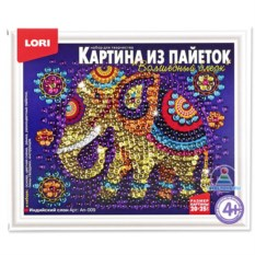 Картина из пайеток Lori «Волшебный блеск – Индийский слон»