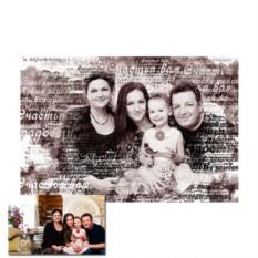 Семейный портрет из слов