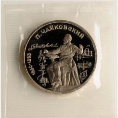 Монета 1 рубль 150 лет со дня рождения П. И. Чайковского