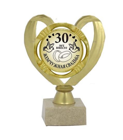 30 лет свадьба подарки 12