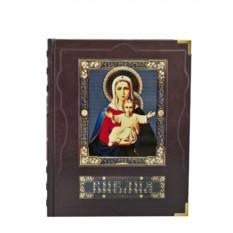 Подарочная книга Иллюстрированная Библия
