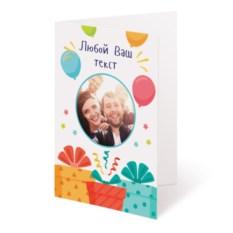 Именная открытка с вашим фото «Праздник»
