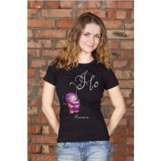 Черная женская именная футболка Осторожно, любовь