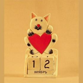 Календарь белый котенок с сердцем