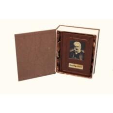 Подарочное издание «Виктор Гюго» в подарочном футляре