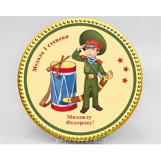 Именная шоколадная медаль «Честь имею» №2