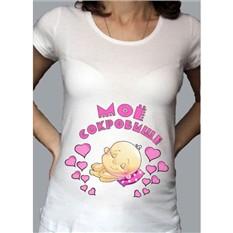 Футболка для беременных Мое сокровище, розовая
