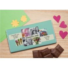 Шоколадная открытка Спасибо, дорогая!