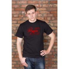 Мужская футболка с вашим текстом Кровавая футболка