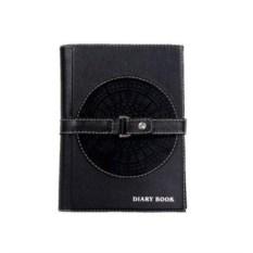 Ежедневник «Бизнес» (формат А5)