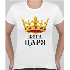 Женская футболка Жена царя, корона