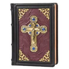Библия «Ветхий и Новый завет»