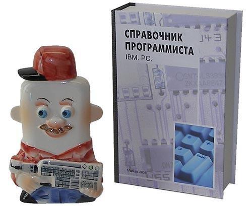 Штоф Программист в футляре в виде книги