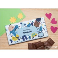 Шоколадная открытка «Мальчишка»