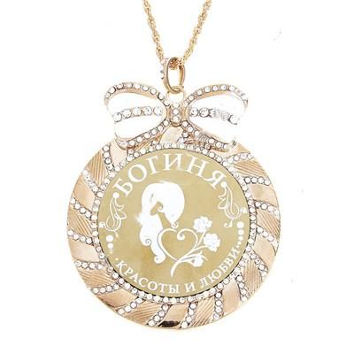 Медаль в бархатной коробке Богиня