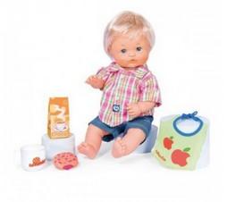 Кукла Мальчик Ненуко