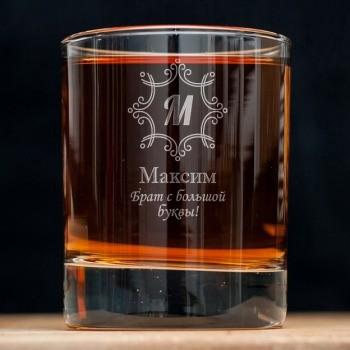 Именной стакан для виски Брат с большой буквы