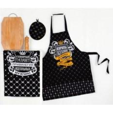 Кухонный подарочный набор мужчине Король кухни