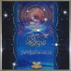 Картина с кристаллами Swarovski Империя Ислама