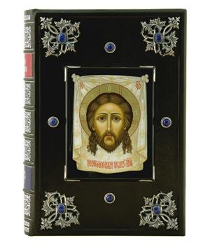 Подарочная книга «Святое Евангелие»