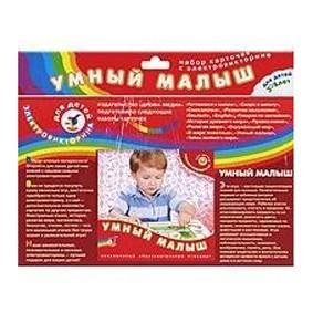 Детская игра Набор карточек Умный малыш