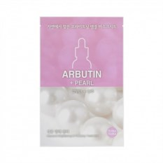 Маска для лица с арбутином Vitamin Ampoule Essence