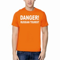 Футболка с надписью Danger! Russian tourist