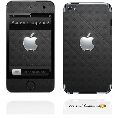 Наклейка Винил с корицей (iPod Touch 4th gen.)