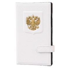 Белая настольная визитница «Россия с гербом»