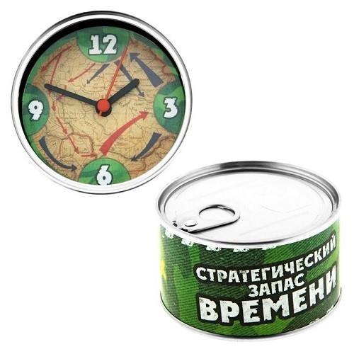 Часы-консервы Стратегический запас времени