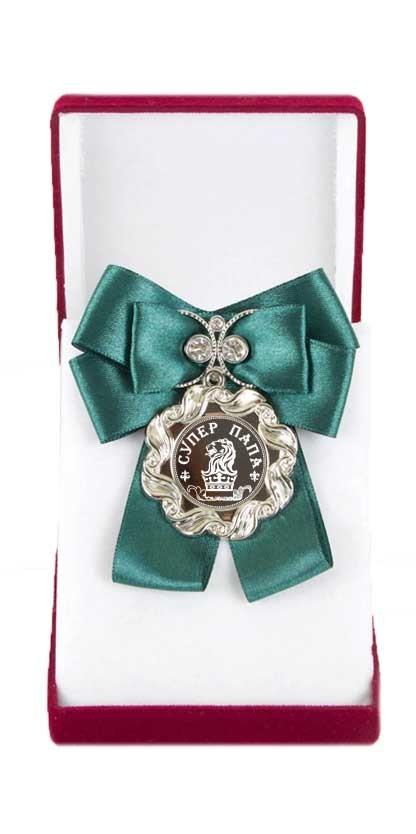 Большая медаль с зеленым бантом Супер папа