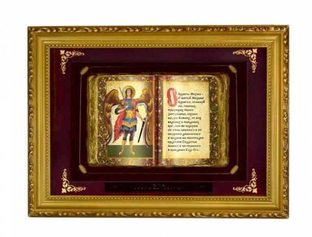 Открытки сувенирные с иисусом где продается 71