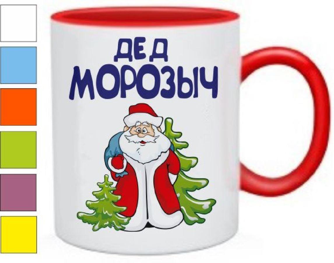 Кружка Дед Морозыч