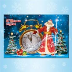 Почтовая карточка «Будильник Деда Мороза»