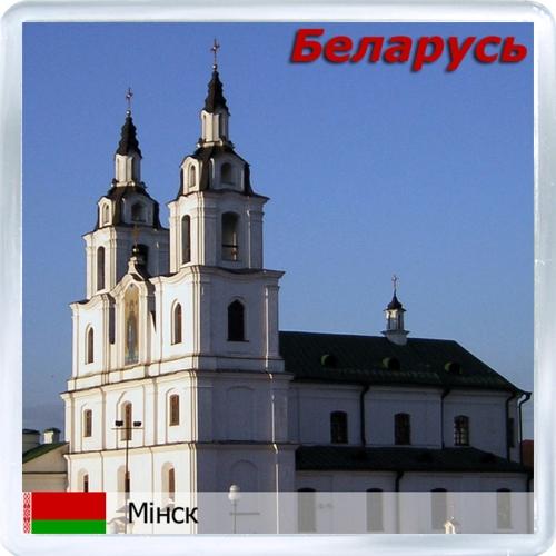 Беларусь. Кафедральный собор Святого Духа