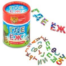 Магнитная детская азбука «Где ёж»